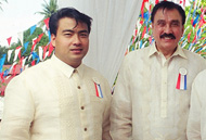 Revilla's Father and Son
